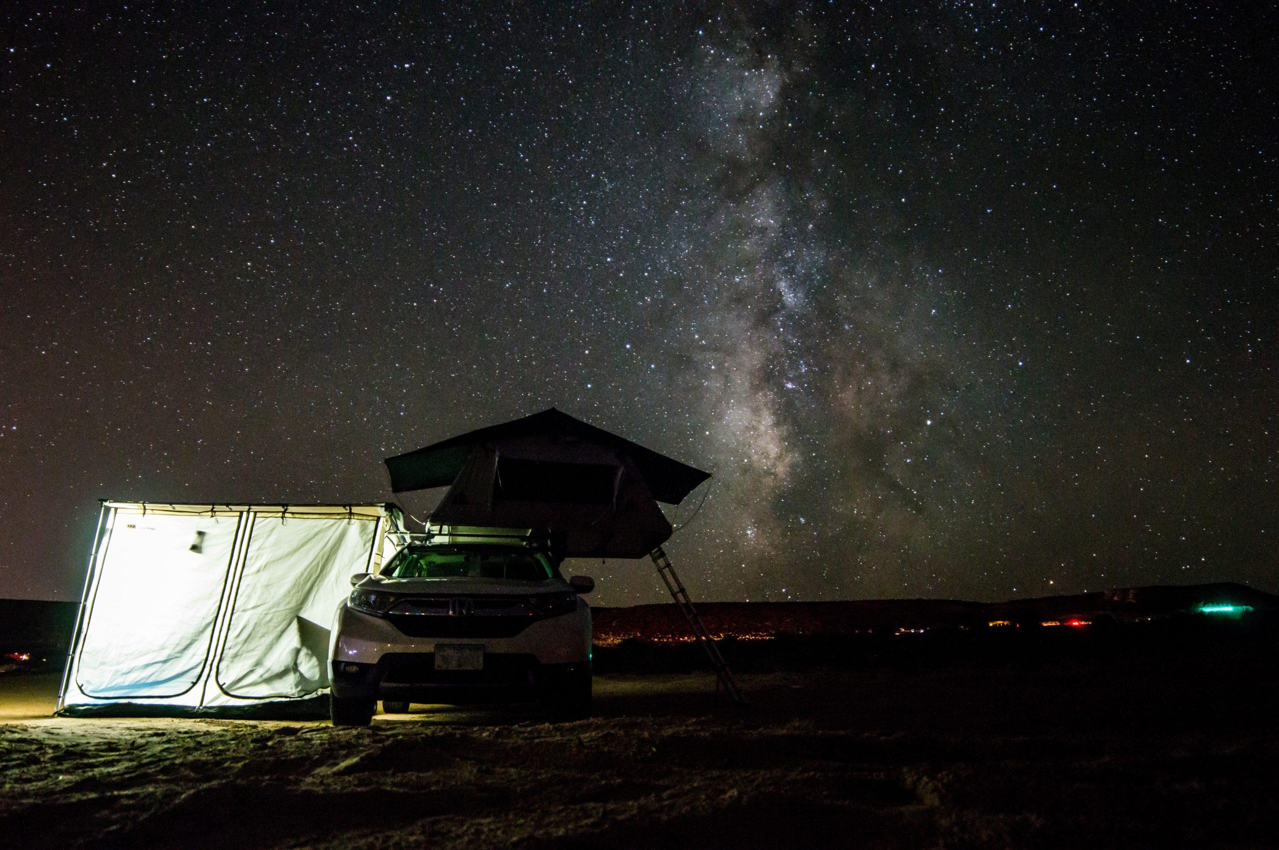 Camping Ute